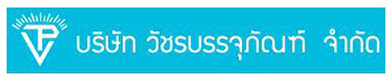 Ltd.), บ.วัชรบรรจุภัณฑ์ จก. (Vatchara Packing Products Co.,